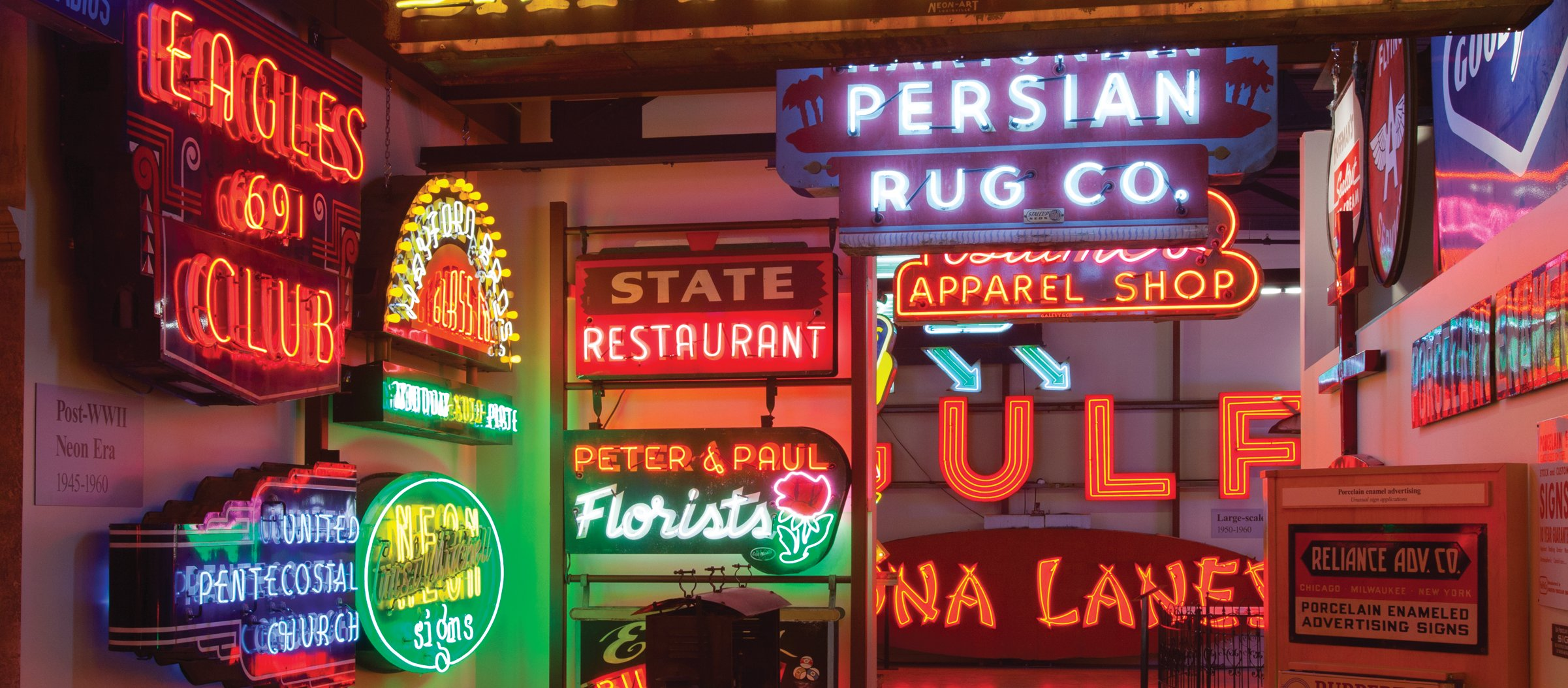 Sign Museum -- Cropped for homepage